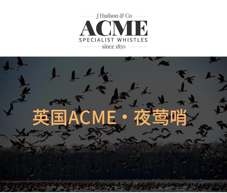 Acme 499 imitando pássaro chamada apito sinfonia