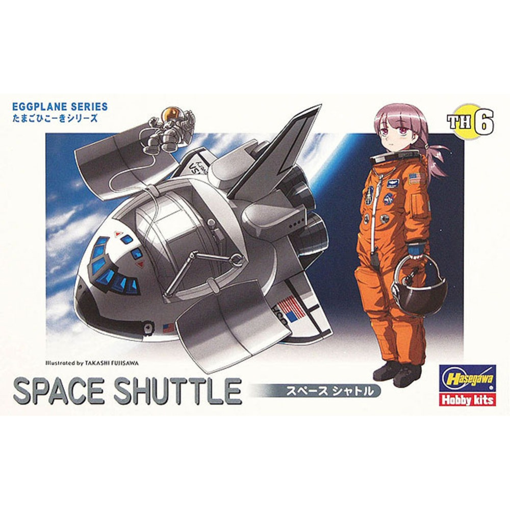 Online Get Cheap Space Shuttle Kit -Aliexpress.com ...