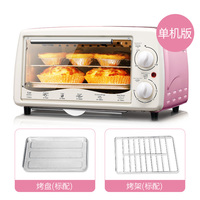 Electric oven household baking oven full automatic mini dormitory cake sweet potato small capacity pizza oven baking oven