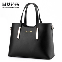 2017 New Bags And Bags Of FemaleHandbag Crossbody Styling Shoulder Handbag woman bag purses and handbags tote bag