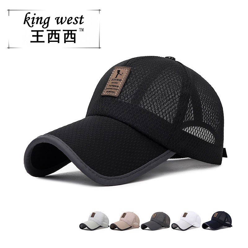 peals Sports Cap Mens Mens Casual Cap for Fishing Outdoor Baseball Cap Long Visor Summer Mesh Hat Sunshade Hat Caps,Khaki