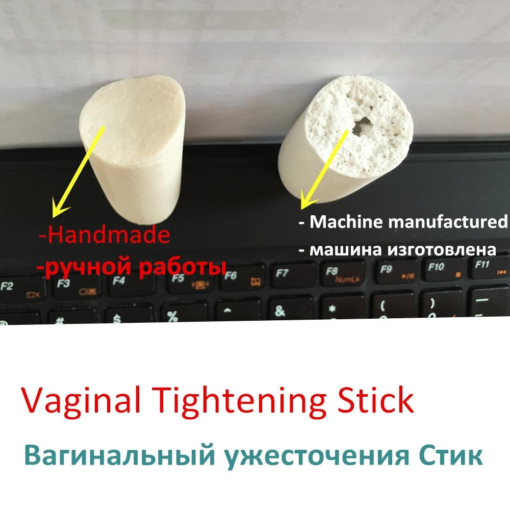 schmale vagina