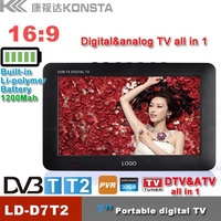 7 дюймов 16:9 TFT DVBT2/DVBT цифровой и аналоговый мини светодио дный HD портативный ТВ все в 1 Поддержка USB Запись ТВ программы