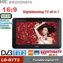 7 дюймов 16:9 TFT DVBT2/DVBT цифровой и аналоговый мини LED HD портативный ТВ все в 1 Поддержка USB запись ТВ программы