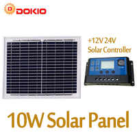 Anaka 18V 10W waterproof solar panel Small Polysilicon Solar battery cell solar panel kit 10W solar panels for home 10A controll
