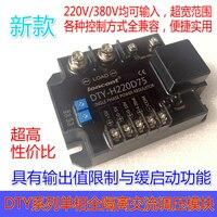 単相ac位相シフト電圧レギュレータモジュールDTY-H220D75E (f/g/h) H380D75