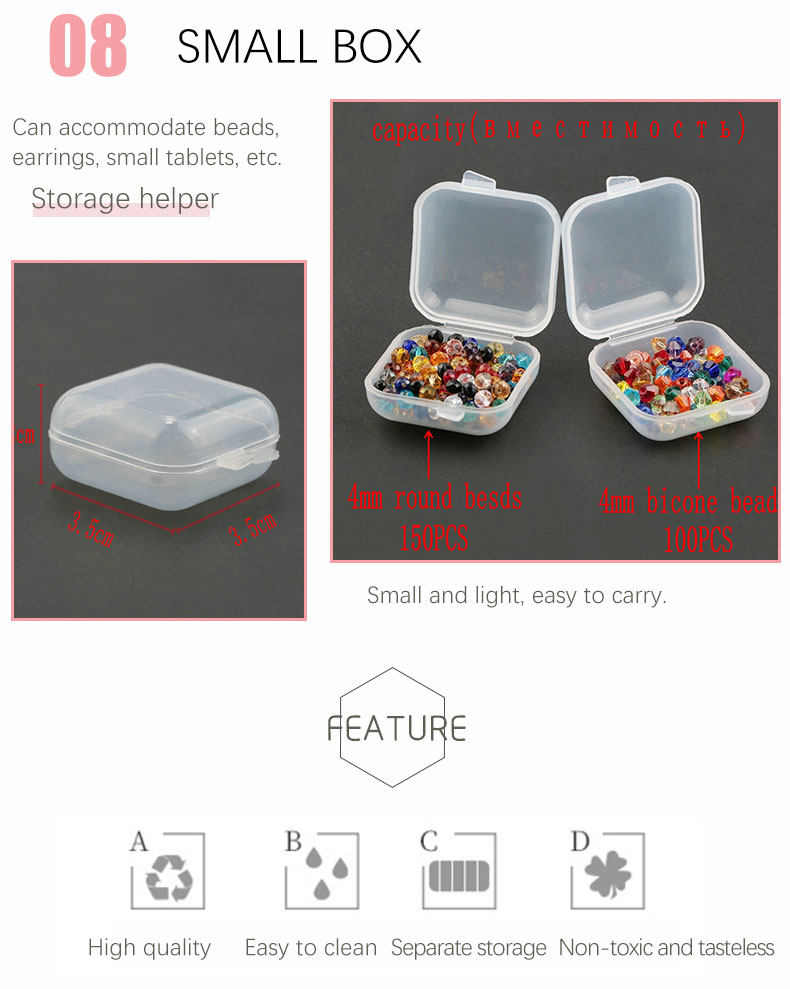 塑料收纳盒_10