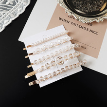 2019 New Fashion Style Transparent Crystal Ball Beads Long Hairpins For Women Sweet Hair Jewelry Accessories Korea Clips