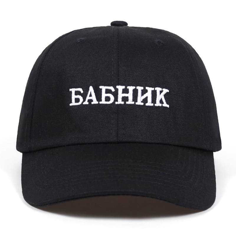 82fd9f8b862 Unisex Russia Letter Snapback Cap Pure Color Cotton Baseball Cap Men Women  Brand Sunbonnet Curved Dad Hat Casquette Gorras