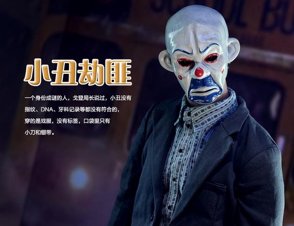 Batman Dark Knight Movie Cosplay Joker Mask Joker Bank Robber Masks & Batman Dark Knight Movie Cosplay Joker Mask Joker Bank Robber Masks ...