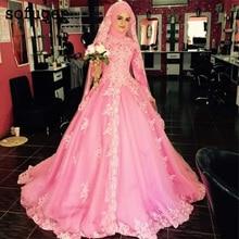 Blush Pink Puffy Dubai Muslim Wedding Dress 2019 with Long Sleeve Appliques Bridal Gowns Arabic Vestido De Noiva dresses
