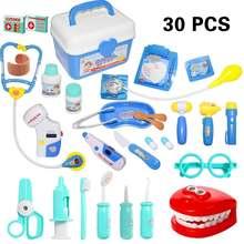 30 шт набор для лечащих детей игрушечный комплект