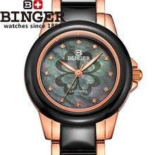 Новая Мода Высокое качество Керамической Binger Наручные Часы Печать Розы Leopard Военные подарки Ко Дню Рождения Любит Кварцевые Часы