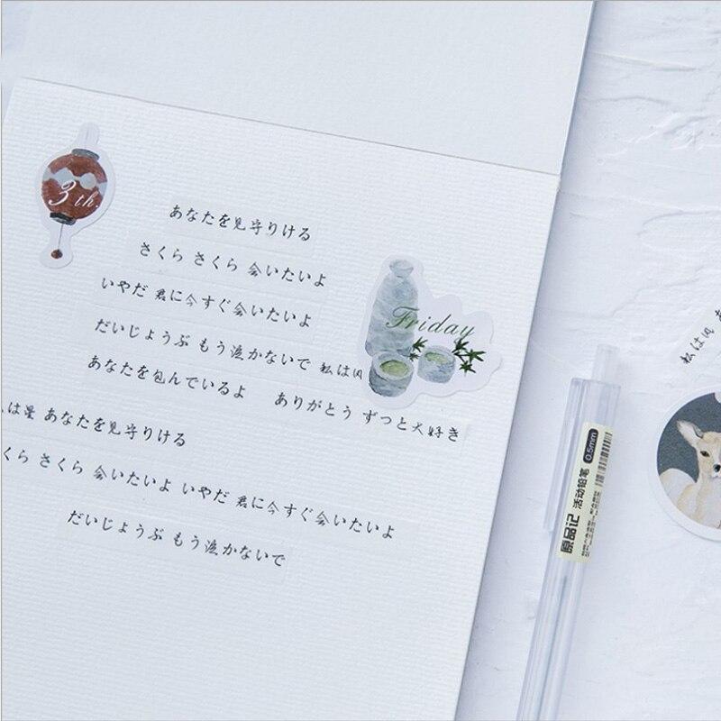 Купить с кэшбэком 45 pcs/lot Colorful Japan paper sticker DIY decoration sealed envelope  Scrapbooking Sticker Stationery kawaii stickers