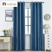 Cortinas jacquard cortina de la sala de estilo Europeo moderno color sólido cortina cortinas confeccionadas azul púrpura