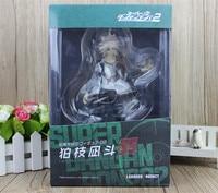 Nueva Komaeda Nagito 55 Fresco Pico Juego Ultra High School Super Dangan Ronpa 2 Adiós Desesperación Gakuen 8.5