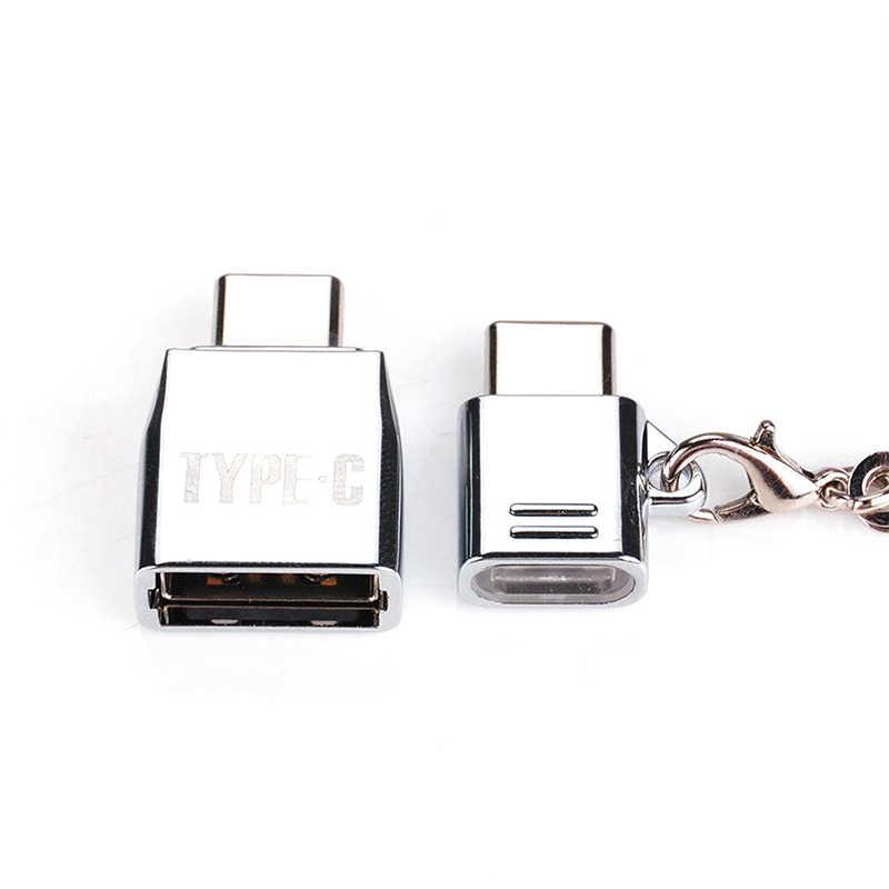 المعادن مفتاح سلسلة نوع-C طقم محوّل البسيطة المصغّر USB إلى نوع C و USB إلى نوع-C وتغ محول مزامنة بيانات محول الشحن لسامسونج