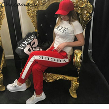 Chicanary 2017 New Autumn Fashion Women Side Striped Harem Pants Black Red Sweatpants High Waist Loose Trousers Pantalon Femme