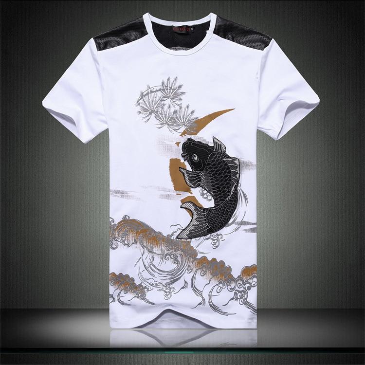 Popular Fish Print Shirt Buy Cheap Fish Print Shirt Lots