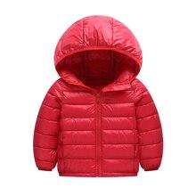 ФОТО girl winter coat 2018 new brand baby boys jacket winter down light feathers kids warm outerwear coat children autumn parkas 2-8t