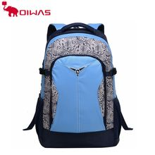 Oiwas Men & Women 38L Backpack Bag Travel Bag Fashion Casual Shoulder Bag Nylon Racksacks OCB4000 все цены