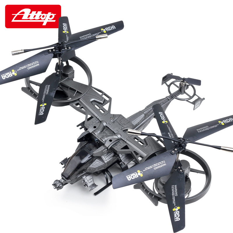 AttopYD-711 4 Channel Big RC Drone Aircraft Large Model Remote Control Helicopter Quadcopter Avatar Plane children best Toys #E видеорегистратор artway av 711 av 711