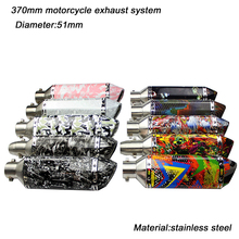 Moto-Short Exhaust Muffler Pipe DB Killer Link 51mm Heade Motorcycle Stainless Steel Silencer System