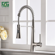 FLG Kitchen Faucets Brushed Nickel for Sink Single Pull Out Spring Spout Mixers Tap Hot Cold Water 1008-33N