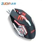 USB Gaming Mouse DPI...