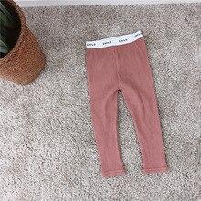 Children Spring Pants Girls Sports Clothing Letter Slim Leggings For Girl Cotton Skinny Trousers 12M-4T
