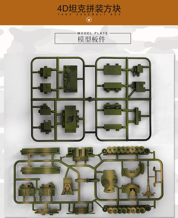"""""""4D puzzle model"""" -Китайский производитель HTB1qmB.RXXXXXcbXXXXq6xXFXXXd"""