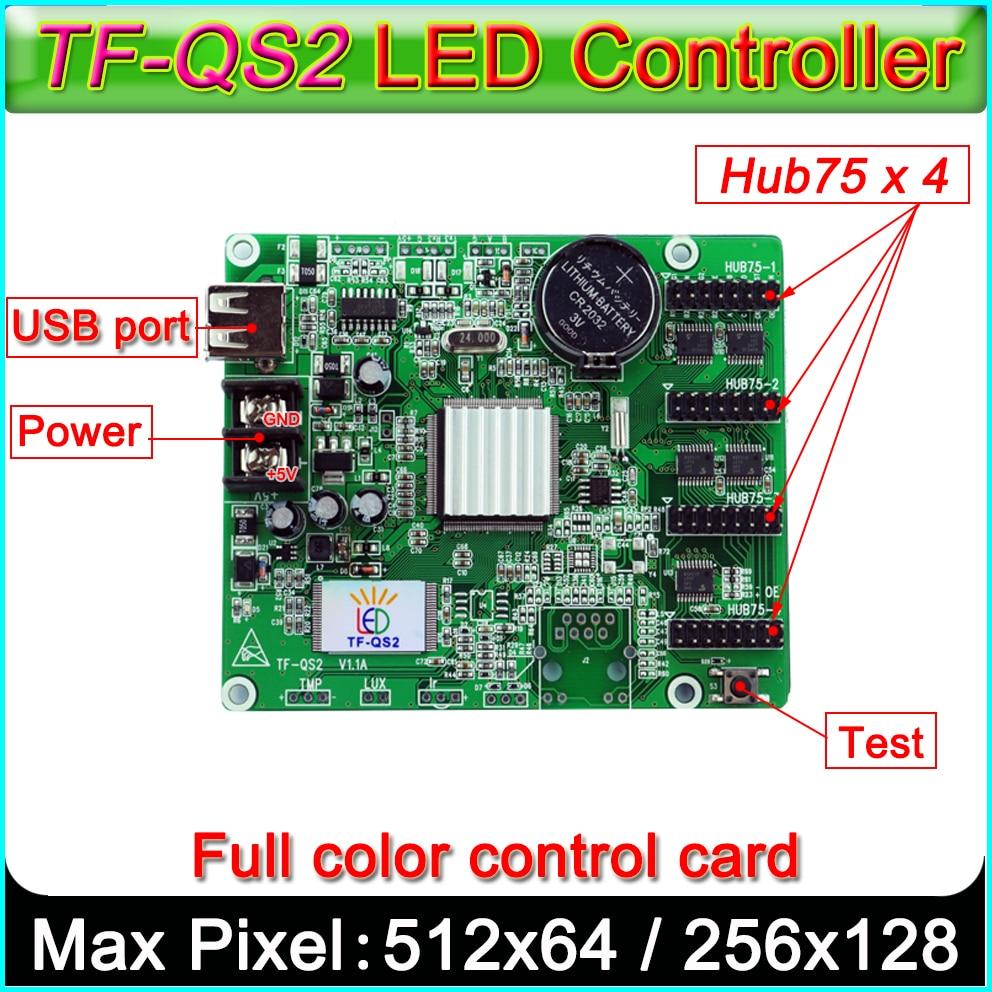 TF-QS2 Full Color LED Sign Control Card, U Disk Control Card,  Hub75 Port RGB Led Controller