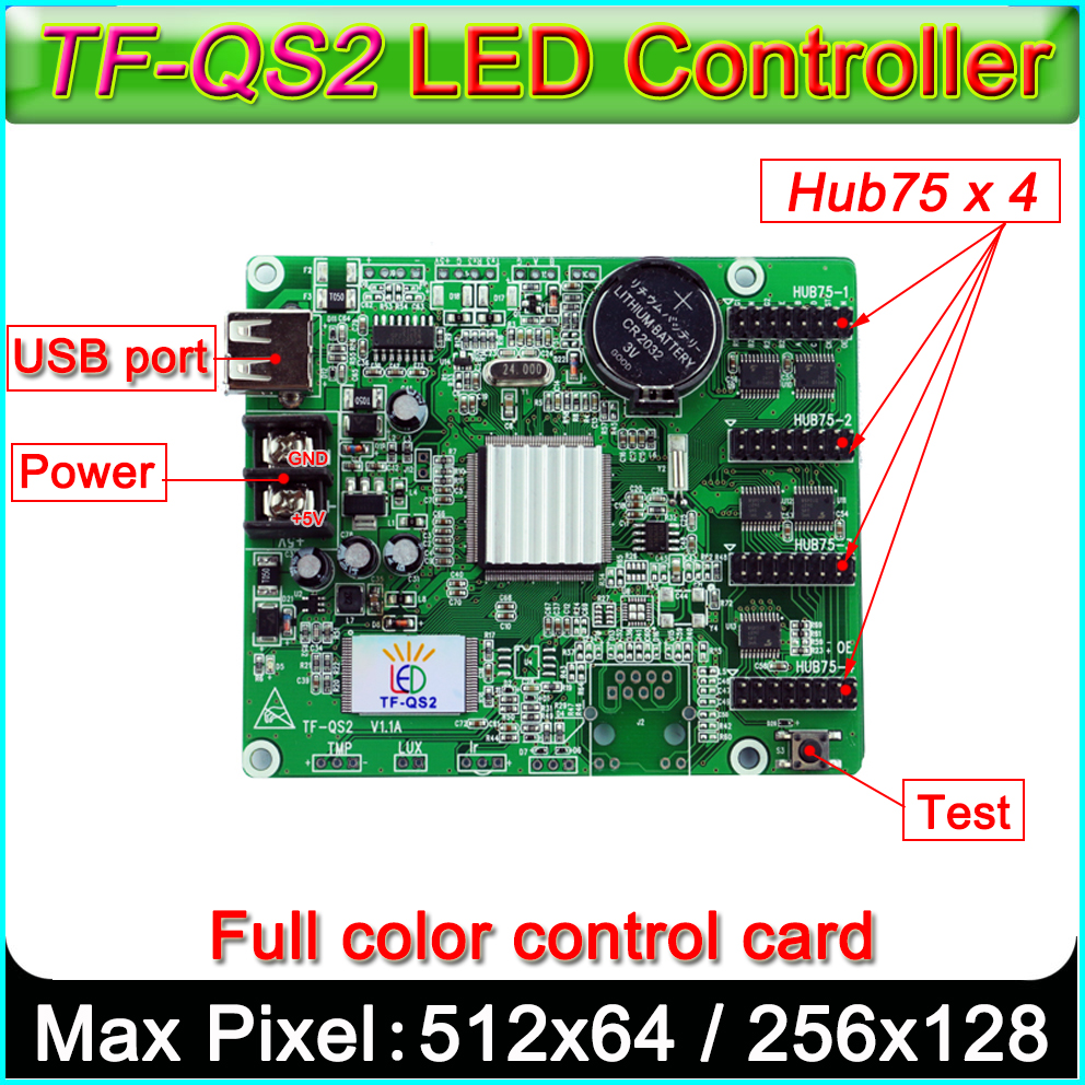 TF QS2 Full color LED Sign control card, U disk control card, Hub75 port RGB Led controller
