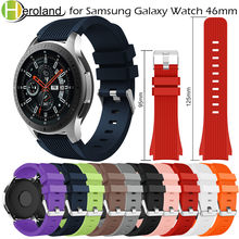 22mm Soft Silicone Watch Strap Band For Samsung Galaxy Watch 46mm Sports Band Smart Watches Band For Samsung Gear S3 Watchbands(China)