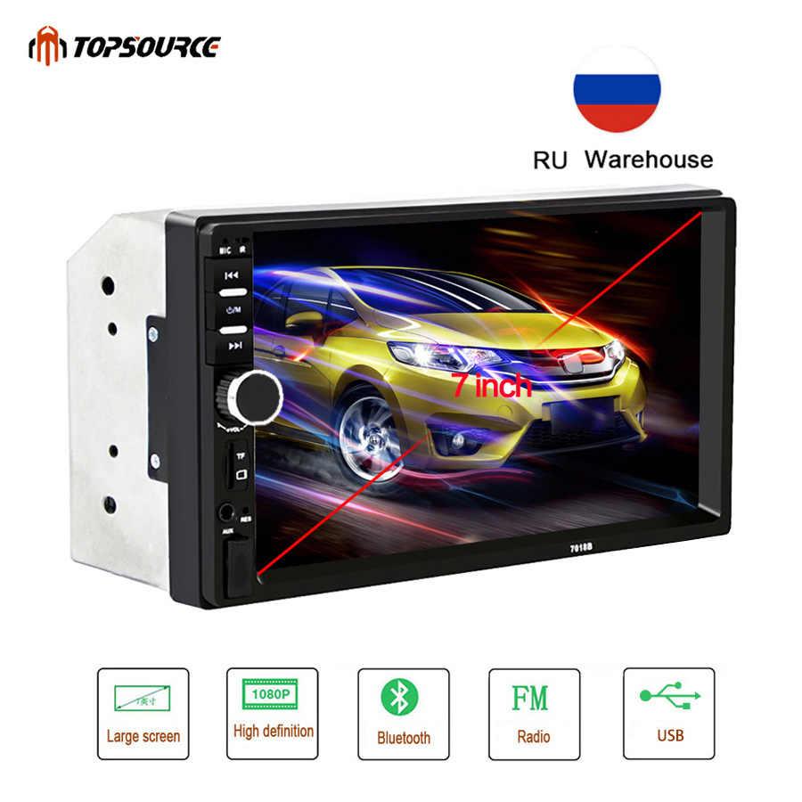 TOPSOURCE 7018B 7 インチ Bluetooth オーディオタッチスクリーン車のラジオカーオーディオステレオ車 MP4 MP5 プレーヤー Usb サポート SD/MMC