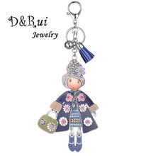 Key Chain for Women Bag Chains Charm Doll Metal Pendant Jewelry Trendy 2018 Enamel Zinc Alloy Keychain Fashion Girl Keyring
