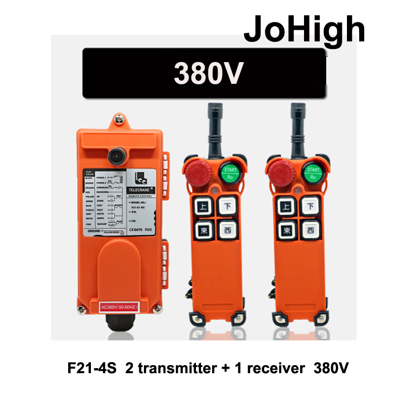 Factory Supply High Grade Remote control wireless industrial crane truck crane remote control 2 transmitters + 1 receiver F21-4S nice uting ce fcc industrial wireless radio double speed f21 4d remote control 1 transmitter 1 receiver for crane
