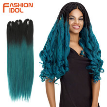 FASHION IDOL Jumbo Hair Synthetic Braiding Hair Ombre Blue Brown 65Inch 150g/Pc Crochet Braids Hair Extensions Soft Goddess Hair(China)