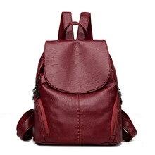 Модный женский кожаный рюкзак, большие сумки для женщин, дизайнерский бренд, высококачественный рюкзак, винтажные рюкзаки для девочек-подростков