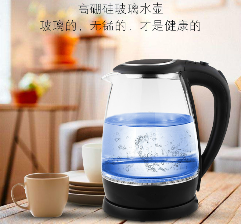 Glass electric kettle Boiler stainless steel household automatic power outage large capacity High quality product cukyi household electric multi function cooker 220v stainless steel colorful stew cook steam machine 5 in 1