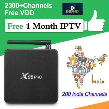 IP tv Italia IP tv Индия Пакистан Португалия IP tv X98 Pro Android tv Box  бесплатно 1 месяц IP tv