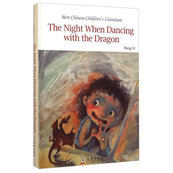 The Night When Dancing With The Dragon Language English Keep On Lifelong Learning As Long As You Live Knowledge Is Priceless-481