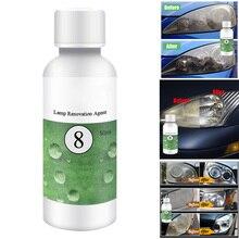 Горячая HGKJ-8, набор для восстановления автомобильных линз, осветление фар, инструмент для ремонта фар BX