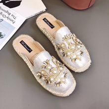 78f9d0bba Verão nova versão Coreana da moda selvagem pérola strass sandálias flat  sapatos pescador.(China