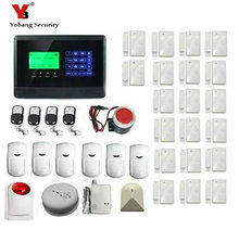 YobangSecurity Burglar Alarm system Safety Wi-fi GSM PIR Auto Sensor Movement Detector Residence Safety Alarm Package Door Detector