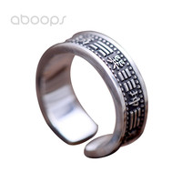 Vintage Solid 990 Sterling Silver Taoism Bagua Open Ring Jewelry for Men Women Adjustable Free Shipping