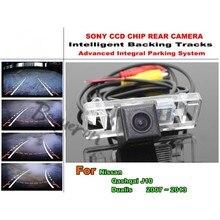 Electrónico del coche Cámara de Visión Trasera Para Nissan Qashqai Dualis J10 2007 ~ 2013 Lámpara de La Matrícula de Integración Camino Dinámico