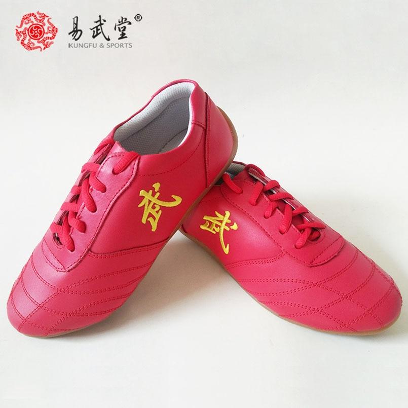 Martial Arts Shoes