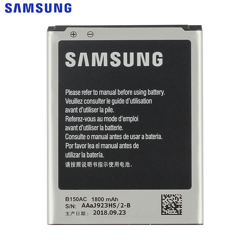SAMSUNG Original Replacement Battery B150AE B150AC For Samsung GALAXY Trend3 G3502 G3508 G3509 I8260 SM G350E G350E G350 1800mAh in Mobile Phone Batteries from Cellphones Telecommunications