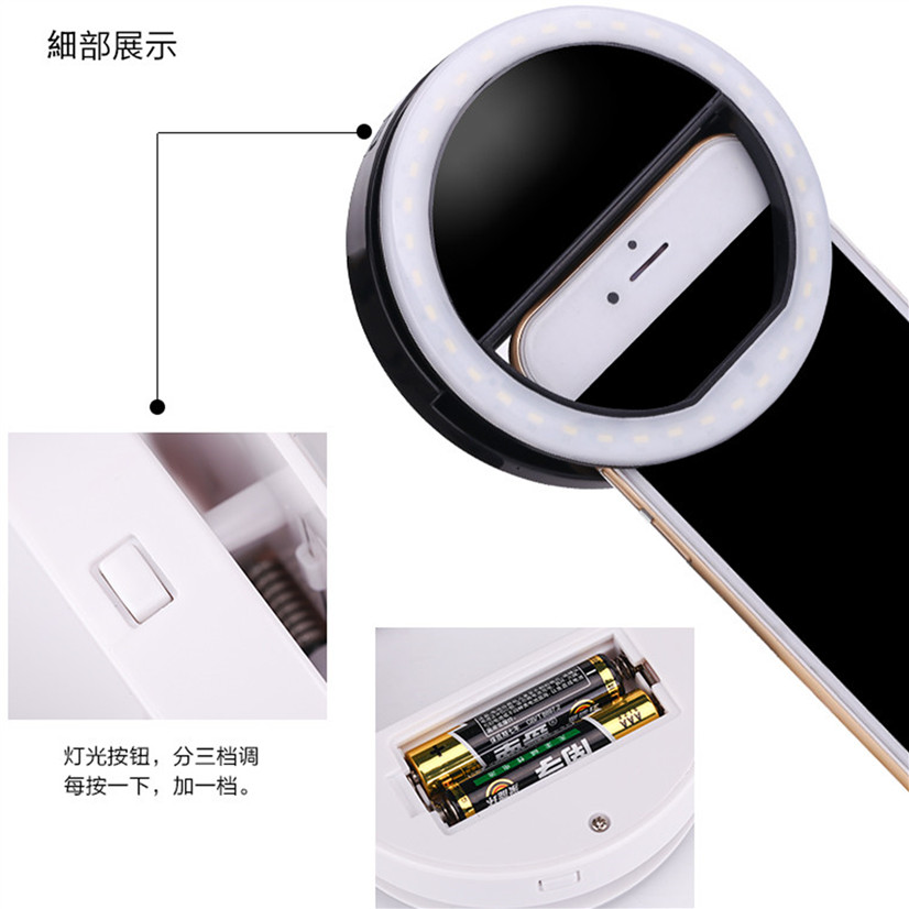 XIXI-Makeup-Mirror-LED-Mobile-Phone-light-Artifact-Pro-Lady-36Pcs-LED-Beads-Photography-Light-Beauty (4)